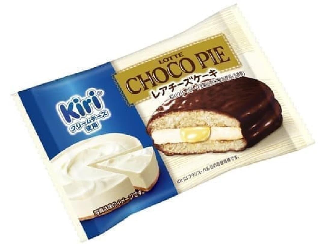 ロッテ「チョコパイ<レアチーズケーキ>個売り」