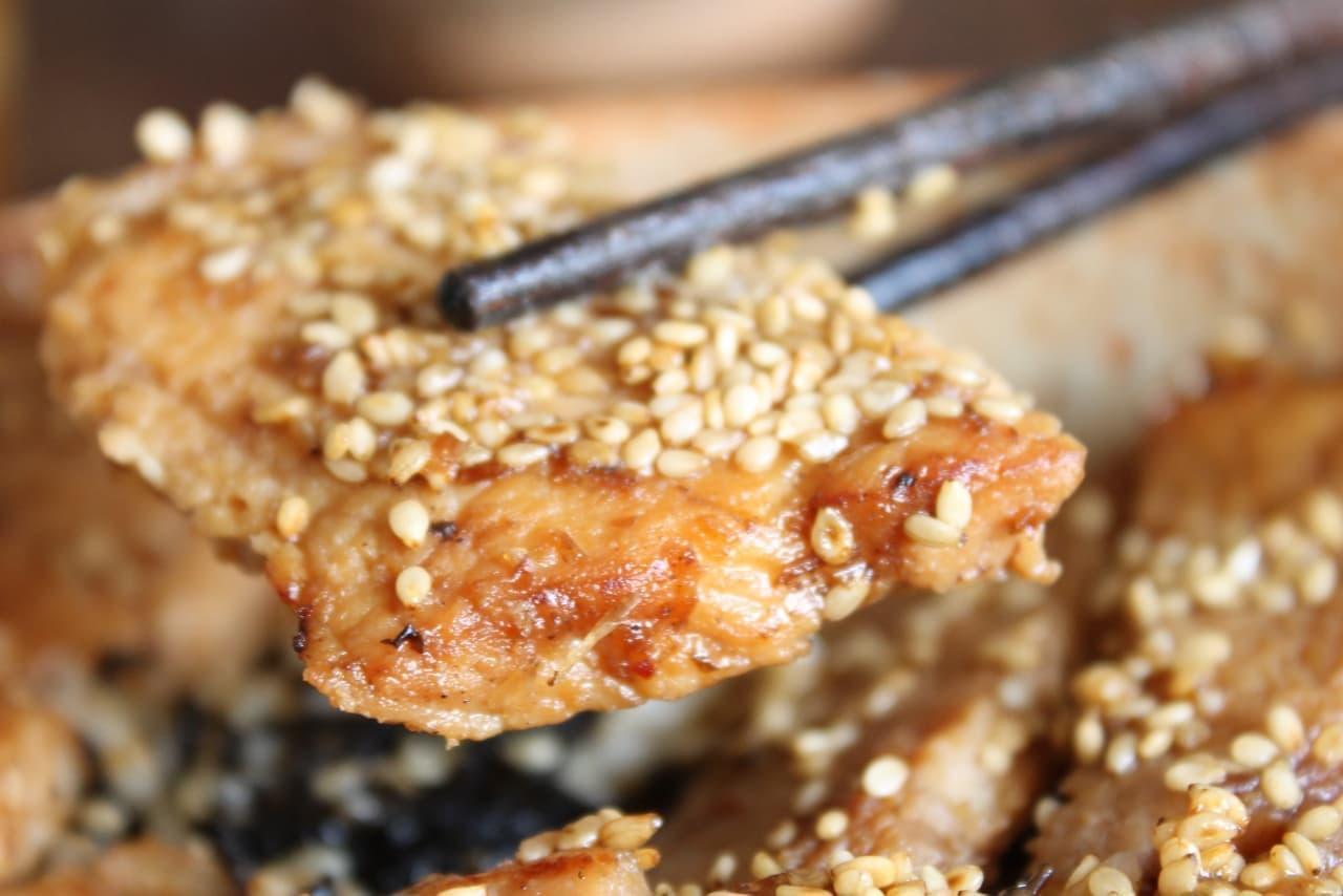 松屋「味噌漬けトンテキ丼」