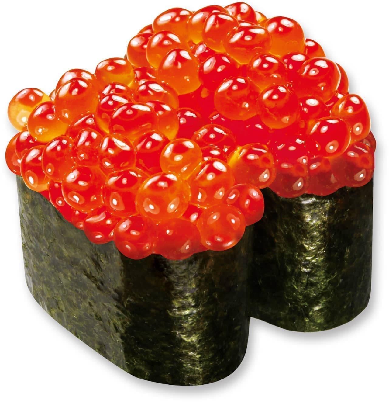 くら寿司「熟成とろVSいくらフェア」