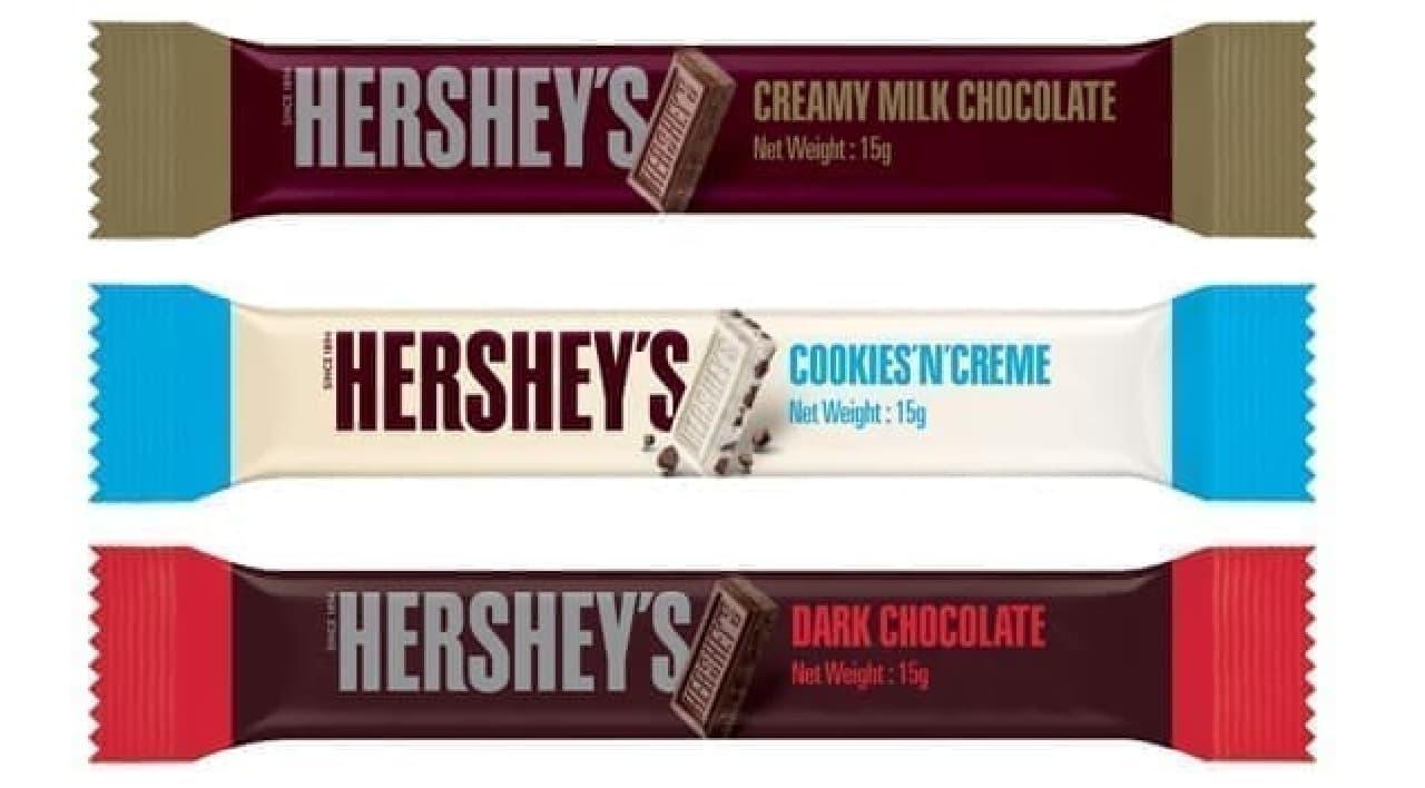 ハーシーチョコレートバー