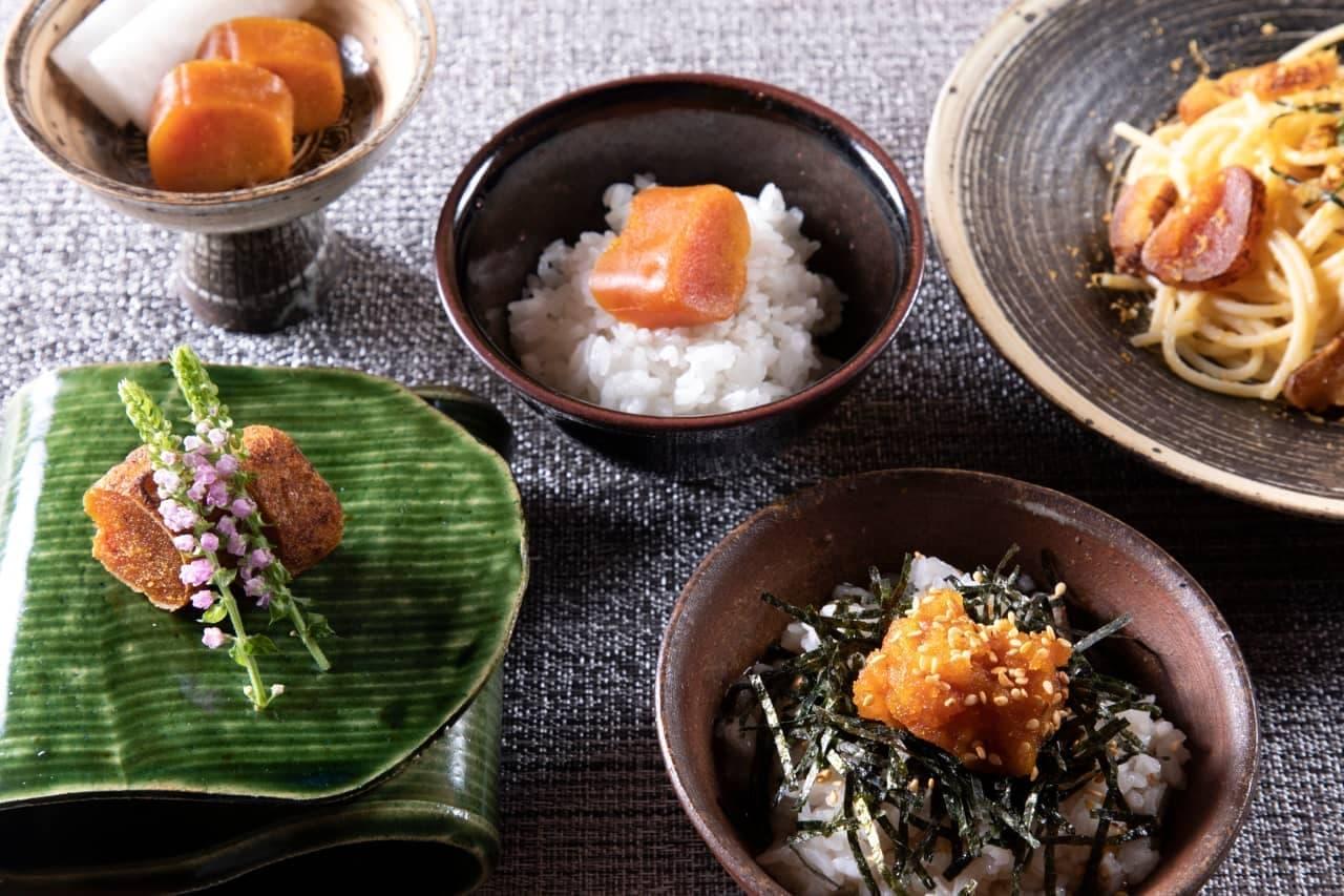 楮 -kaji-の「レアからすみ」を使った料理