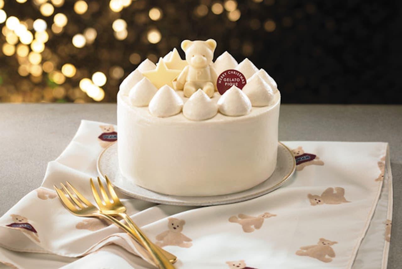ジェラート ピケから初のクリスマスケーキ「ホワイトクリスマス ベアの紅茶ケーキ」