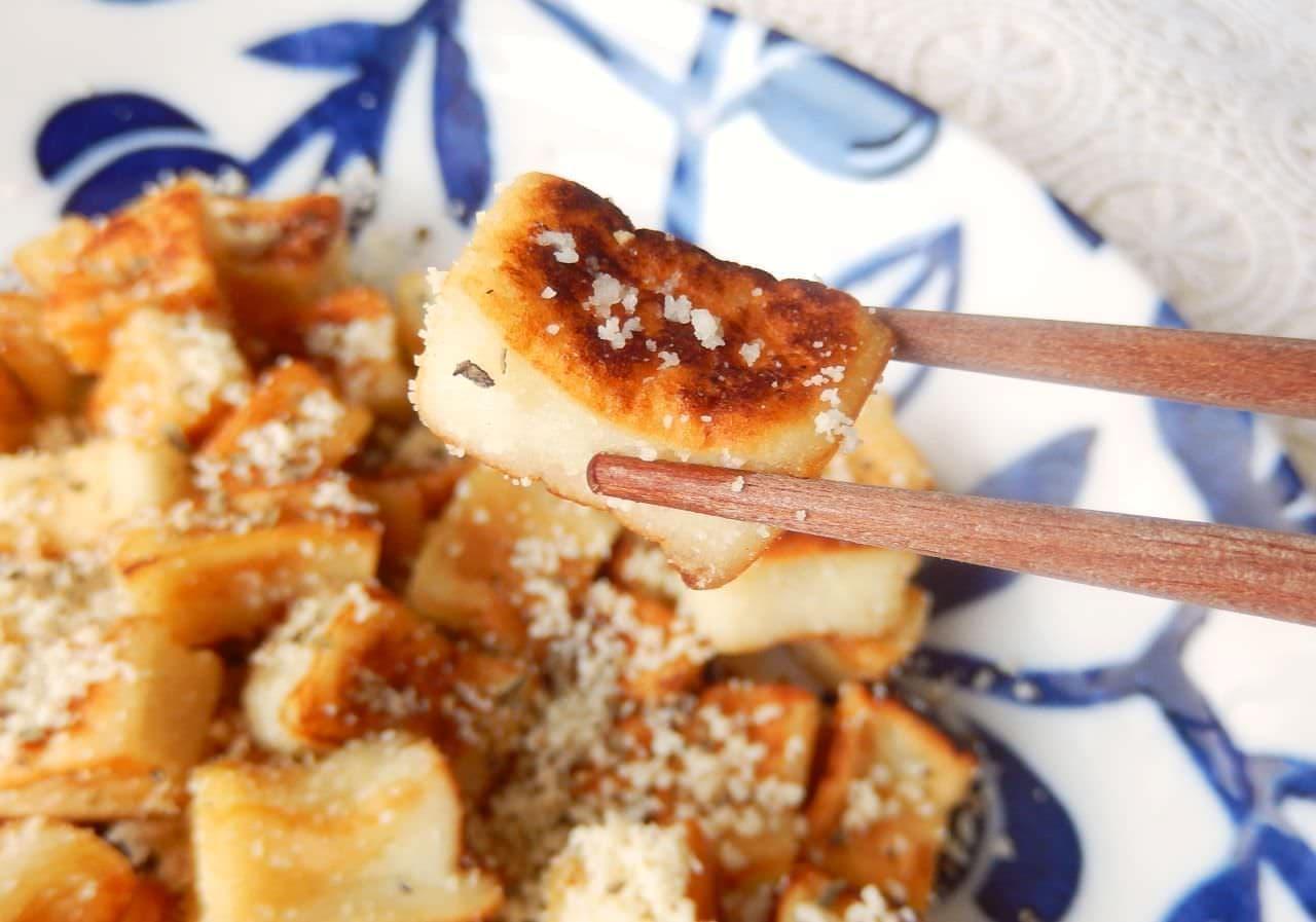 お手軽レシピ「無限チーズはんぺん」