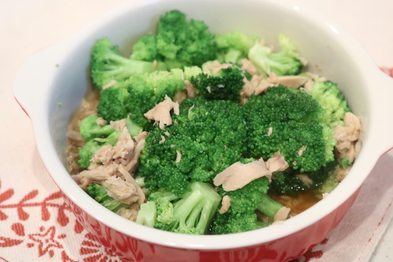「無限ブロッコリー」の簡単レシピ