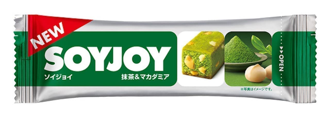 「SOYJOY抹茶&マカダミア」大塚製薬から