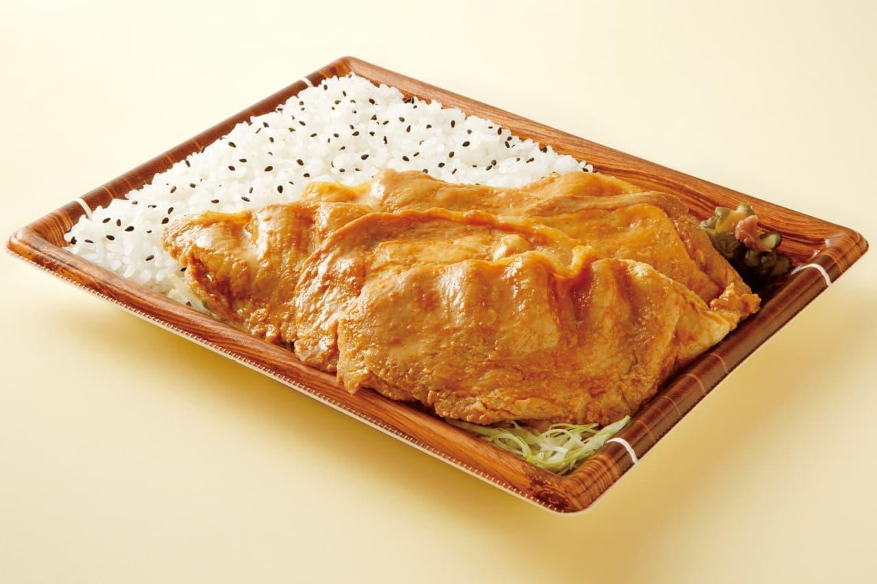 オリジン弁当に「味噌ロース弁当」