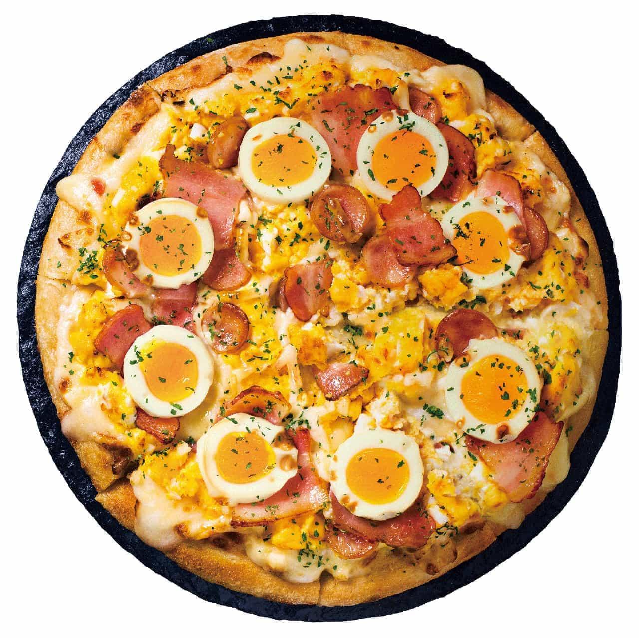 ドミノ・ピザ「ザ・月見」
