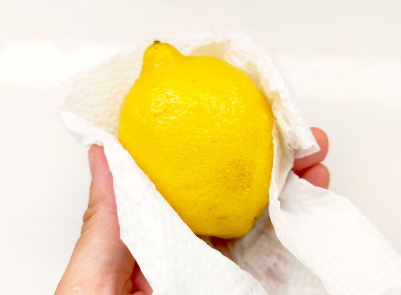 レモンの冷凍保存方法