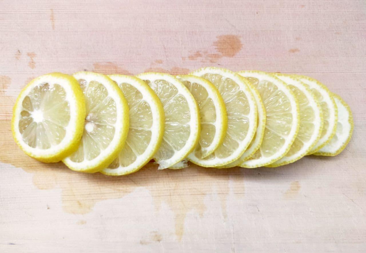 ステップ1 レモンの冷凍保存方法