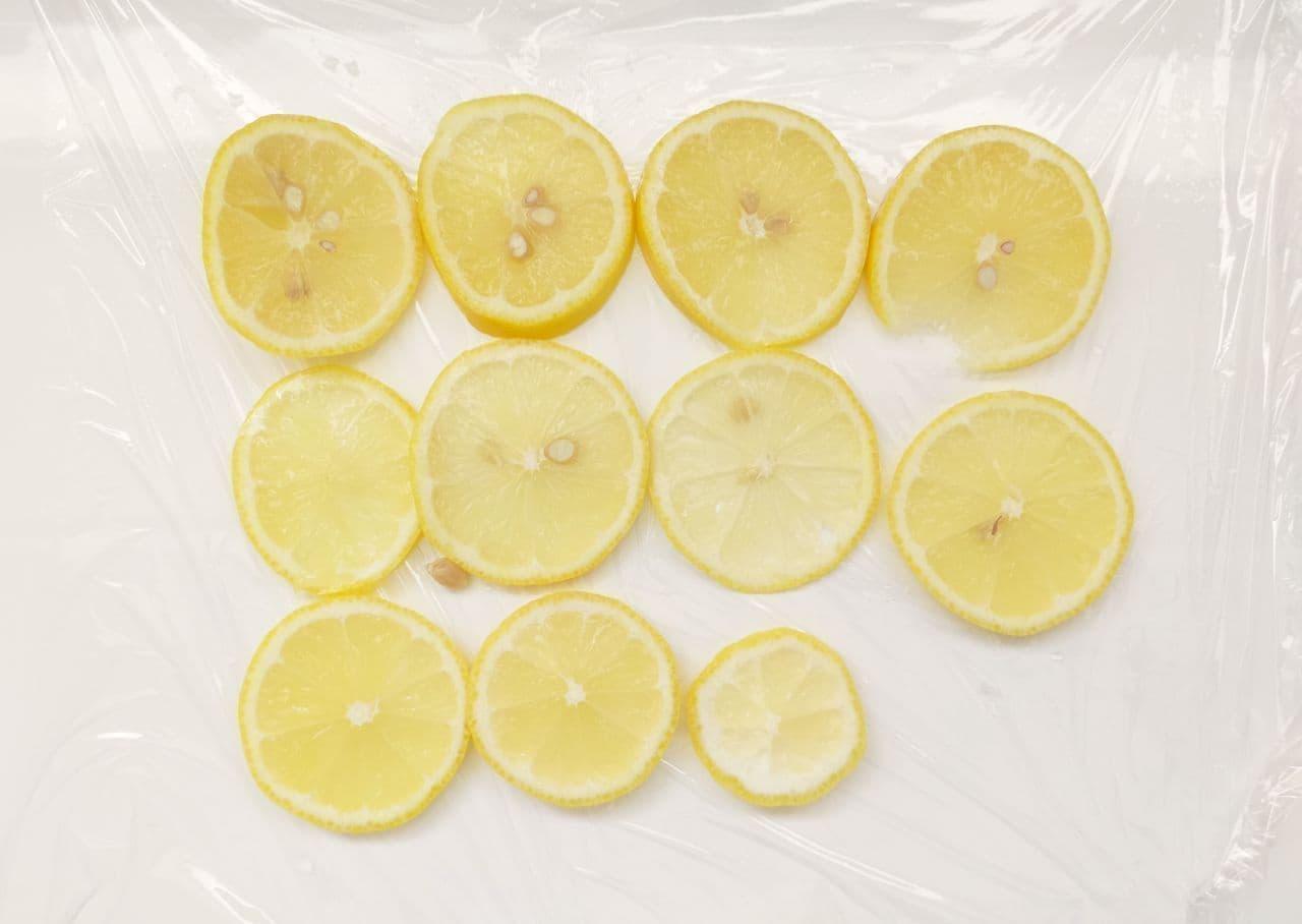 ステップ2 レモンの冷凍保存方法