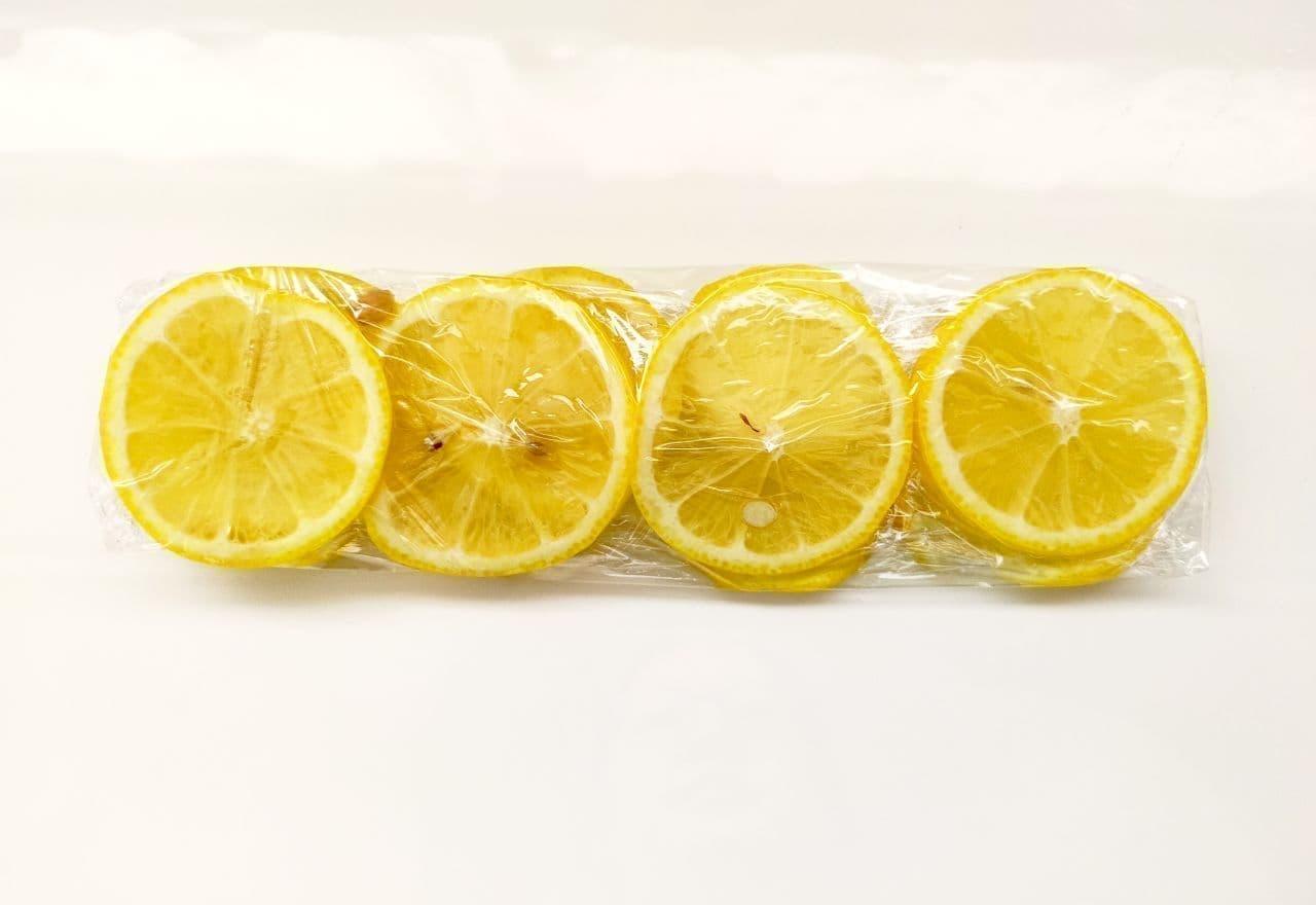 ステップ3 レモンの冷凍保存方法