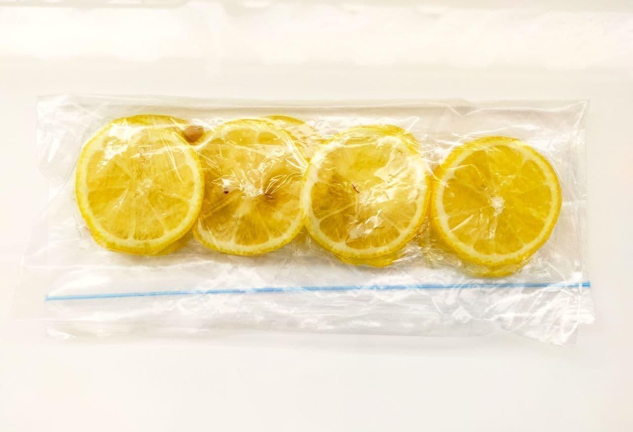 ステップ4 レモンの冷凍保存方法