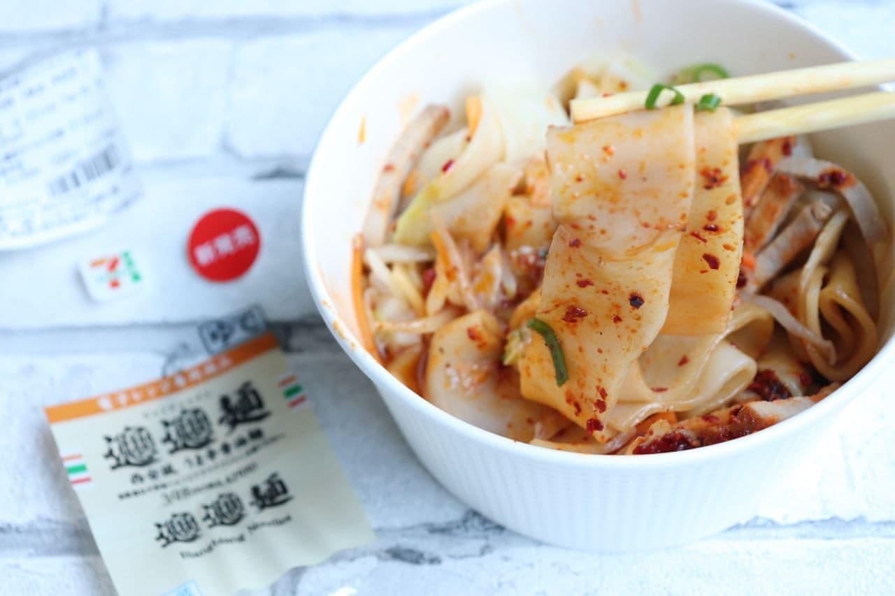 セブン-イレブン「ビャンビャン麺」