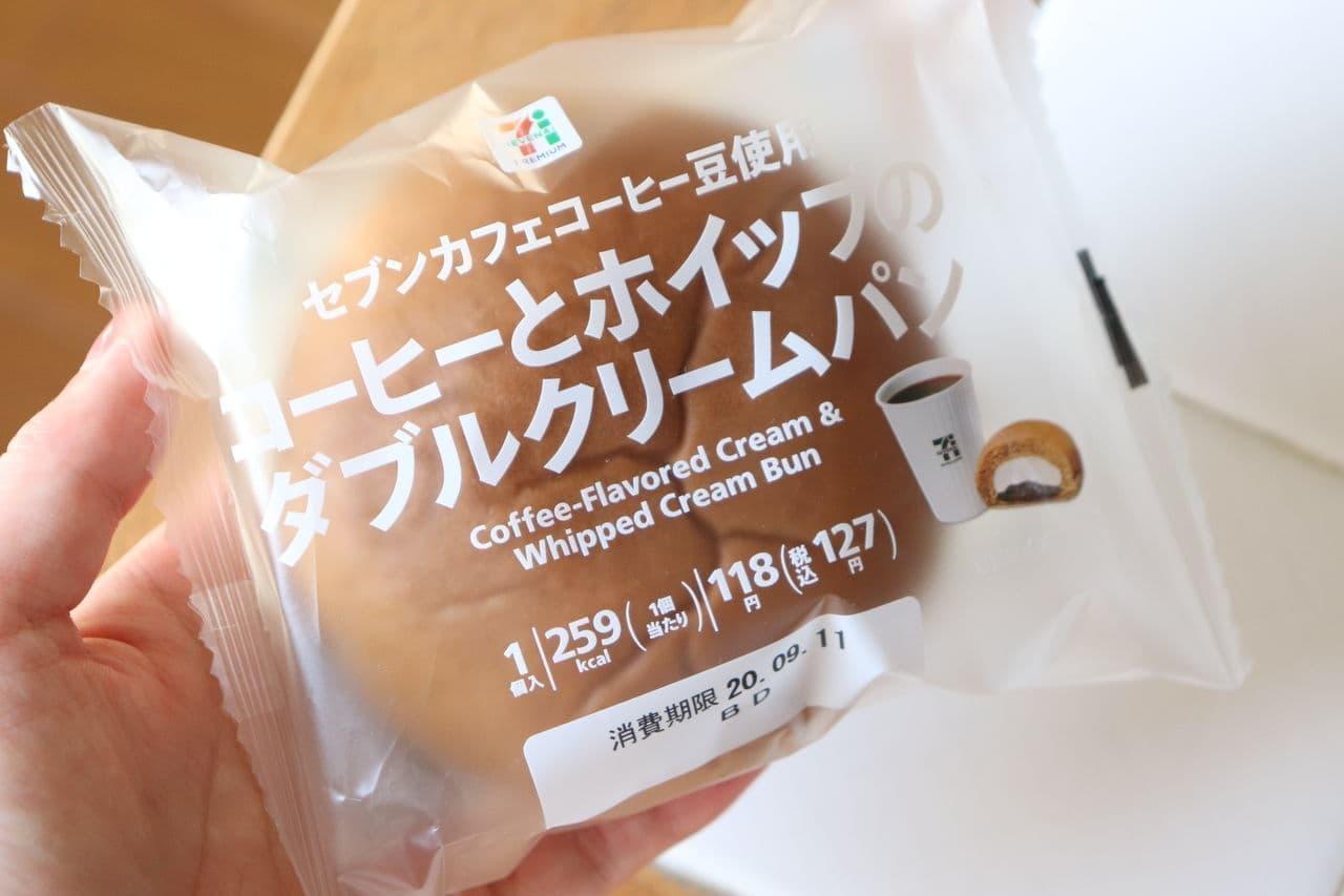 コーヒーとホイップのダブルクリームパン