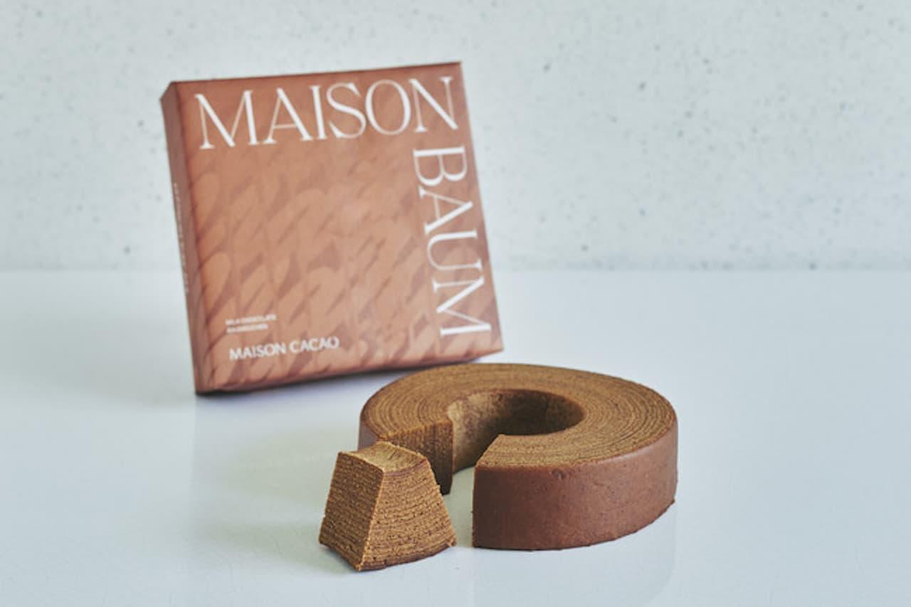 「MAISON BAUM ミルクチョコレートバウムクーヘン」店舗限定で