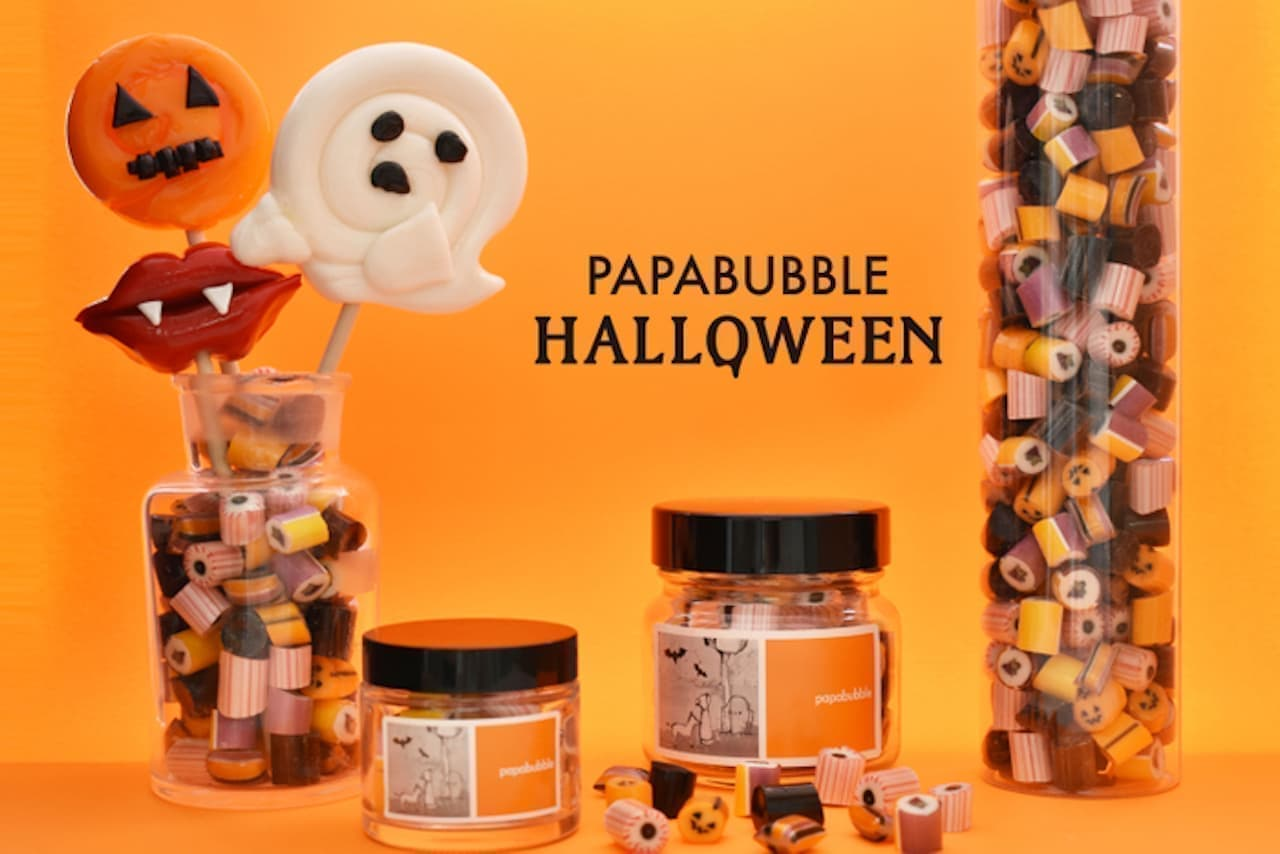 パパブブレのハロウィン商品
