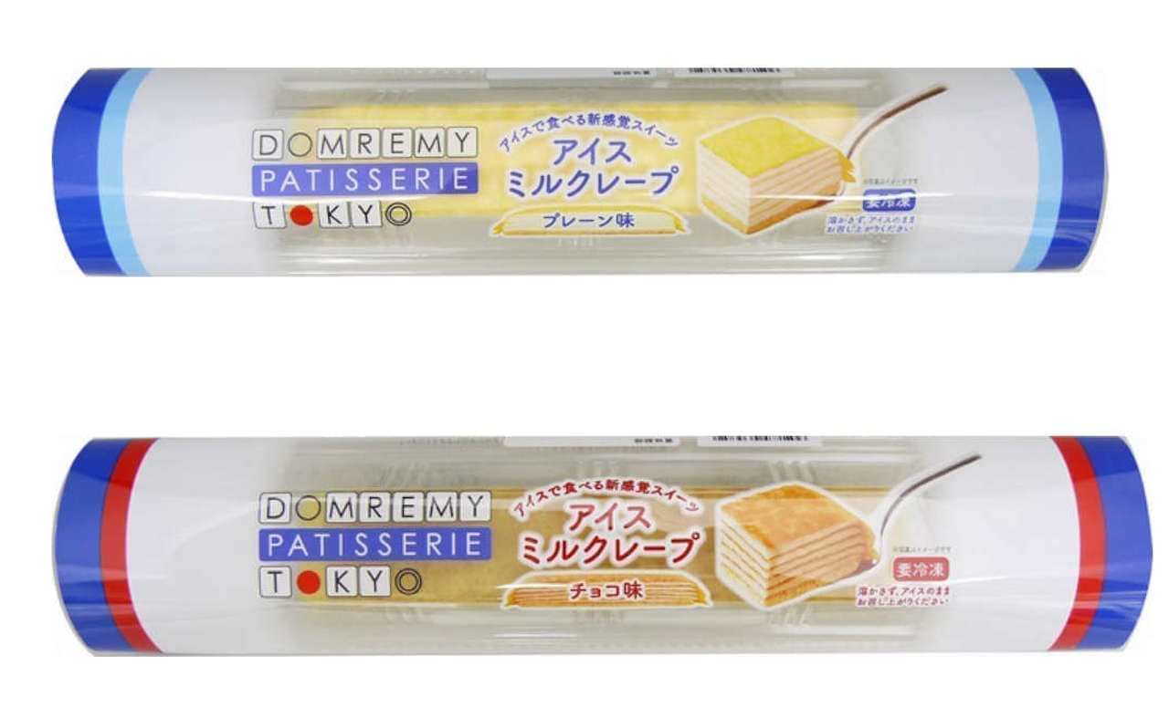ミニストップ先行「アイスミルクレープ」2品