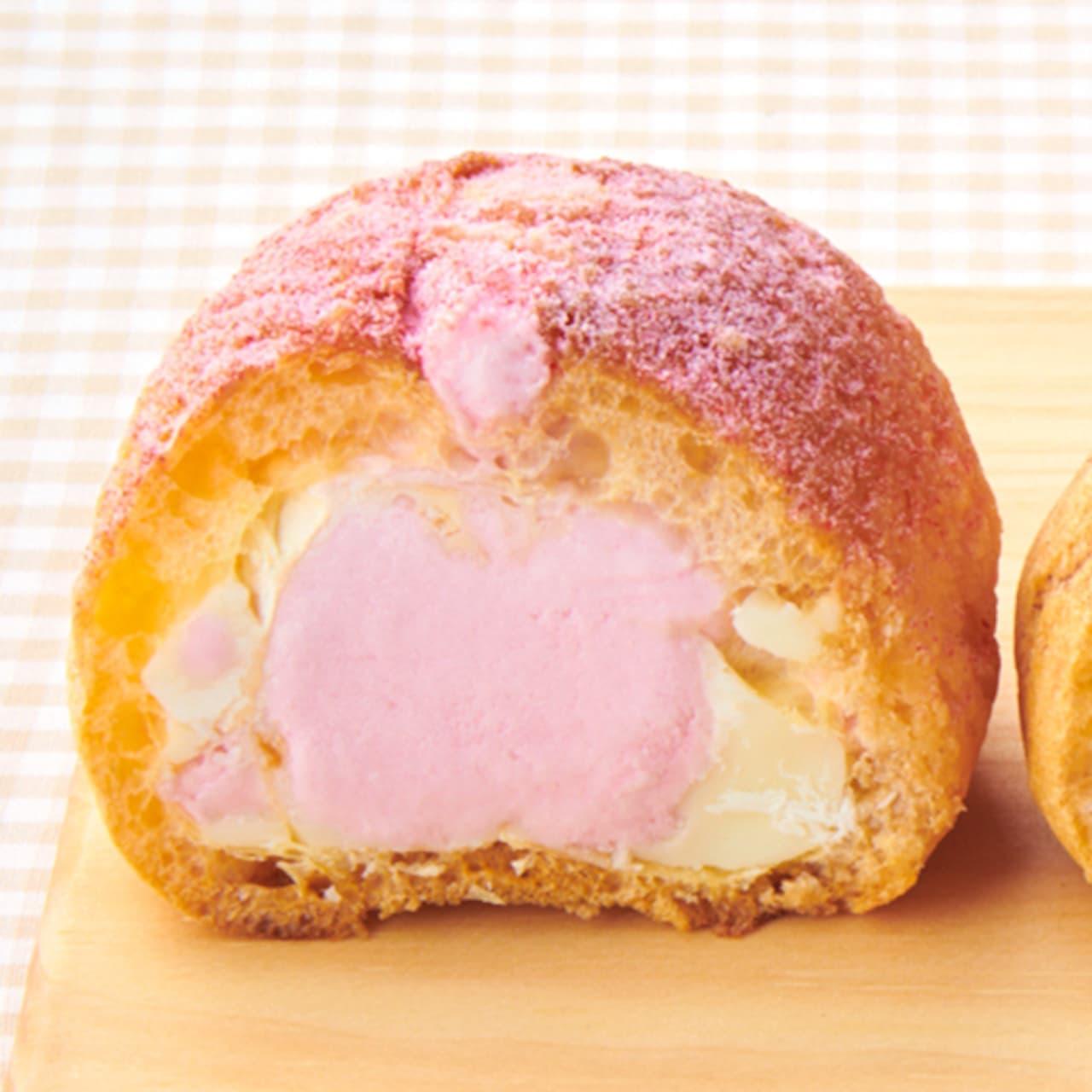 シャトレーゼ「デザートクッキーシューアイス あまおう苺」
