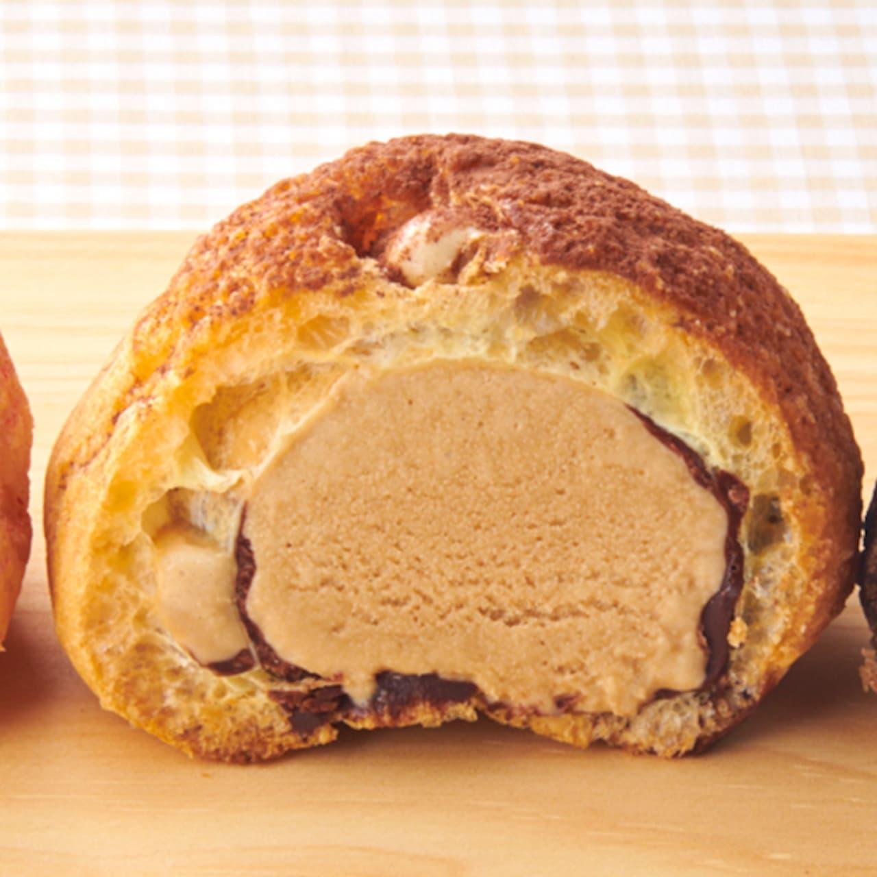 シャトレーゼ「 デザートクッキーシューアイス ローストバターキャラメル」