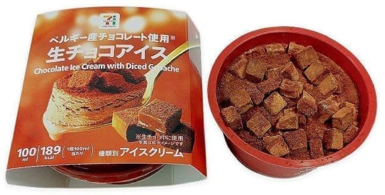 セブン-イレブン「7プレミアム 生チョコアイス」