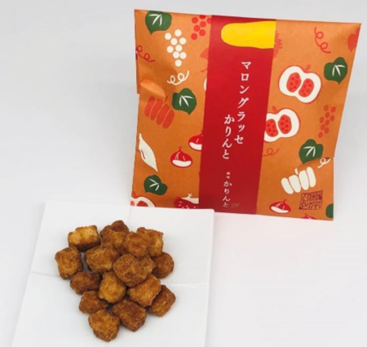 大丸東京店の秋スイーツ