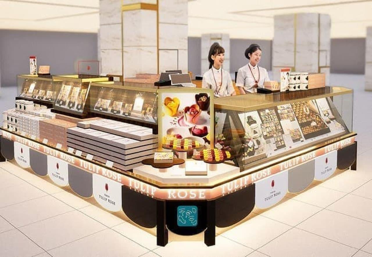 TOKYOチューリップローズ ジェイアール名古屋タカシマヤ店