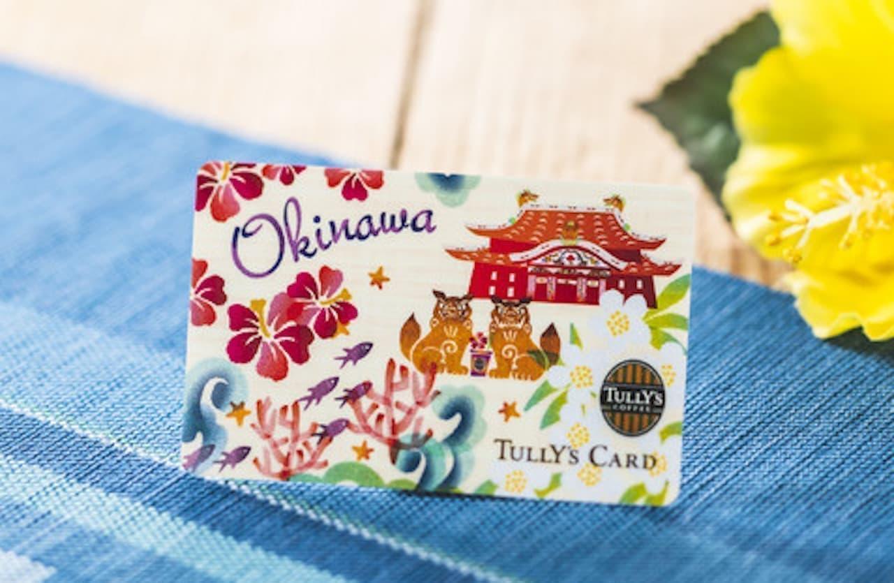 限定デザインの「タリーズカード」全国に拡大して販売