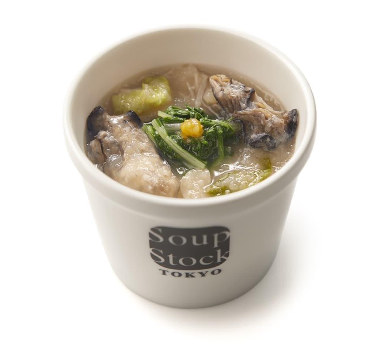 「みをつくしのスープ 牡蠣の潮煮みぞれ仕立て」スープストックトーキョーから