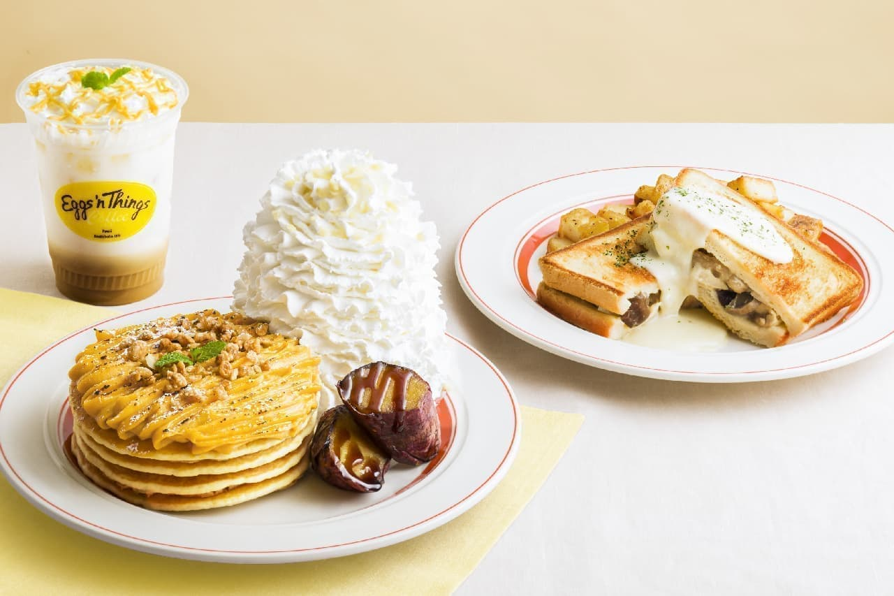 エッグスンシングス「濃厚スイートポテトパンケーキ」