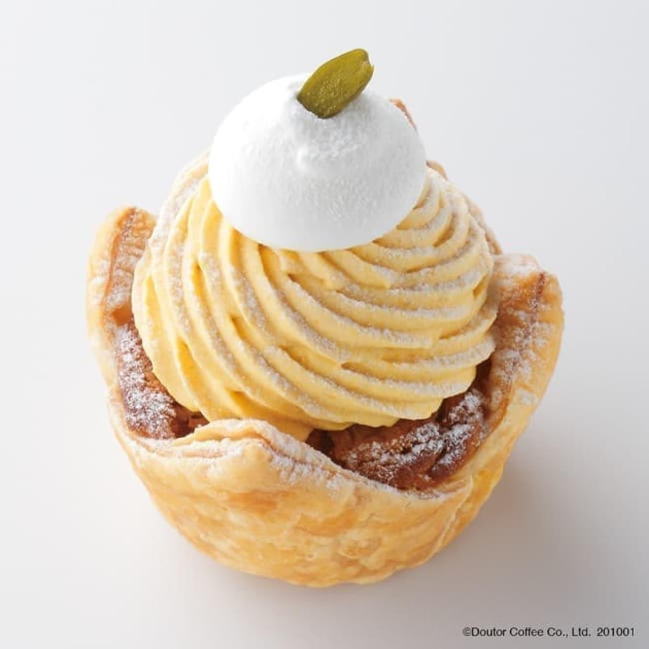 エクセルシオール カフェ「北海道産かぼちゃのパイ」