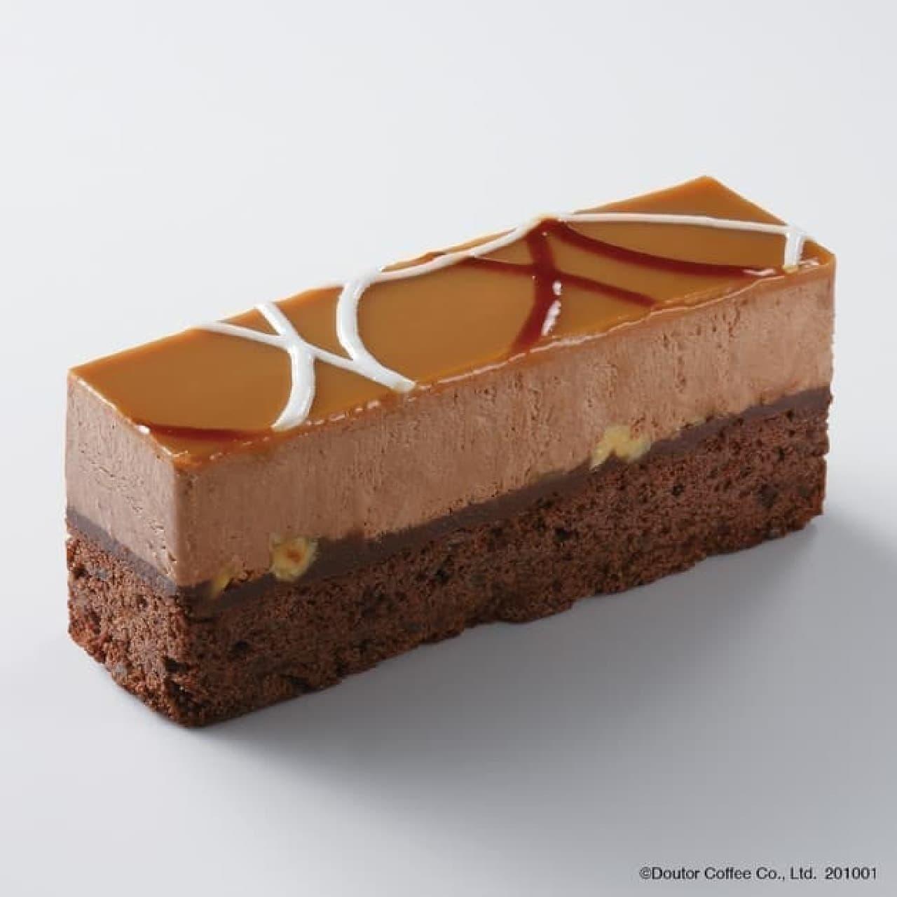 エクセルシオール カフェ「ショコラキャラメル ~ベルギー産クーベルチュールチョコレート使用~」