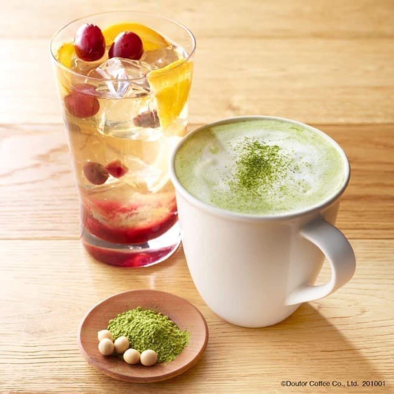 エクセルシオール カフェ「フルーツティー ミックスベリージャスミンティー」と「豆乳宇治抹茶ラテ」