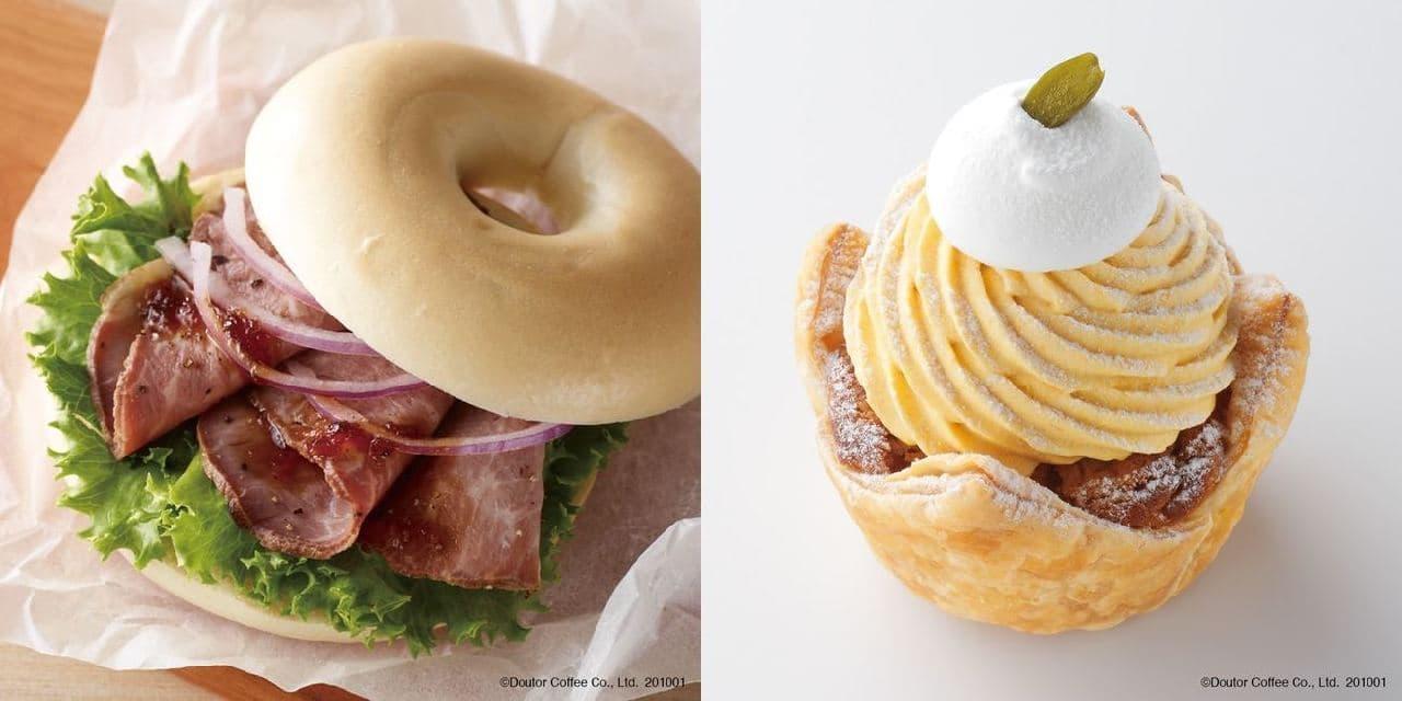 エクセルシオール カフェ「ベーグルサンド ローストビーフ」と「北海道産かぼちゃのパイ」