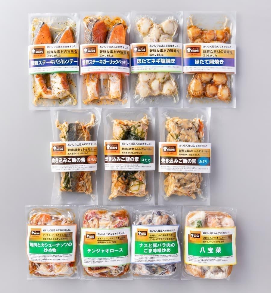 イトーヨーカドーの「シェフズレシピ」の冷凍調理キットシリーズ