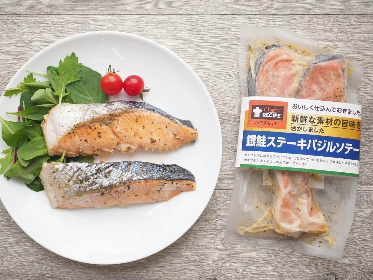 フライパン 冷凍 鮭