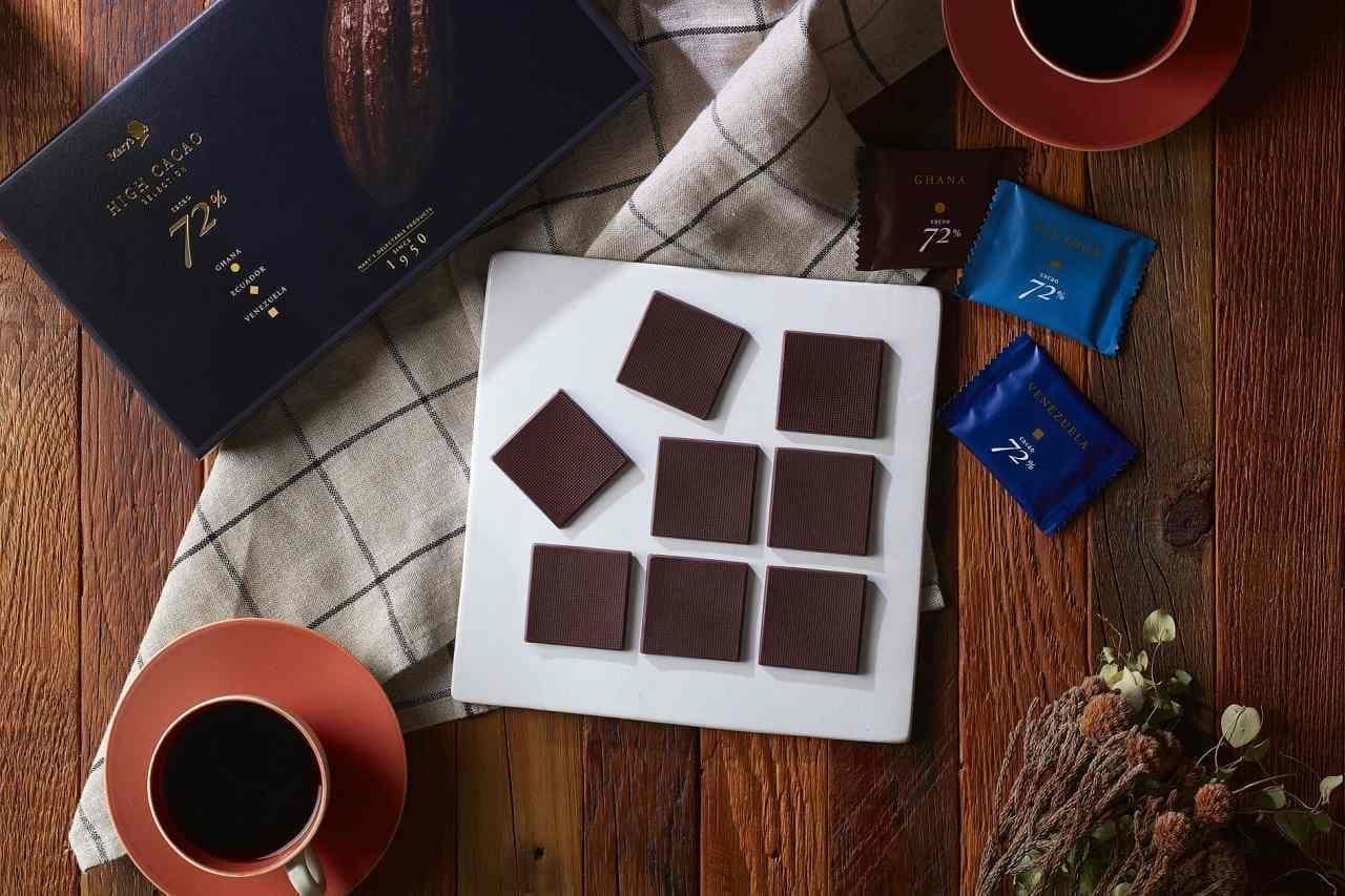 メリーチョコレート「ハイカカオセレクション」