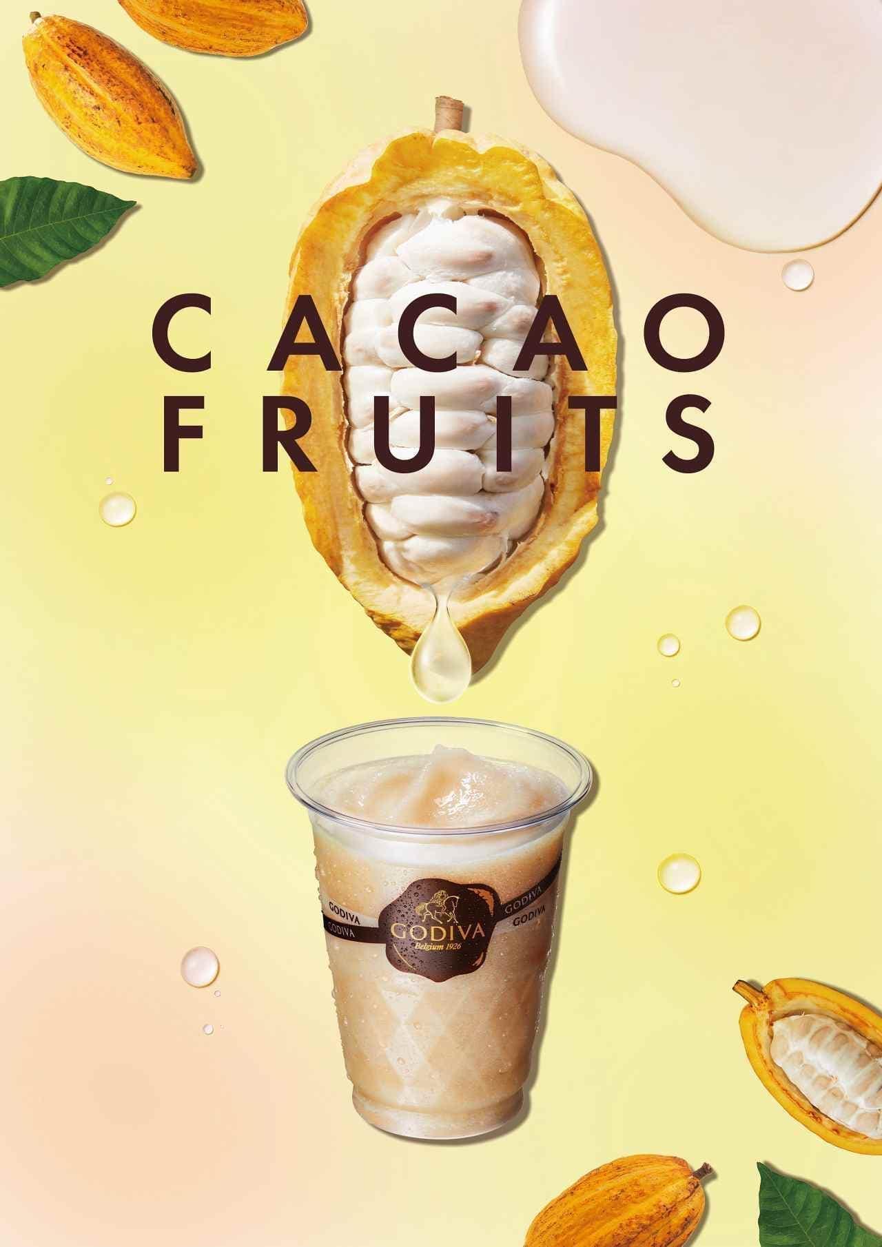 ゴディバの「カカオフルーツジュース」