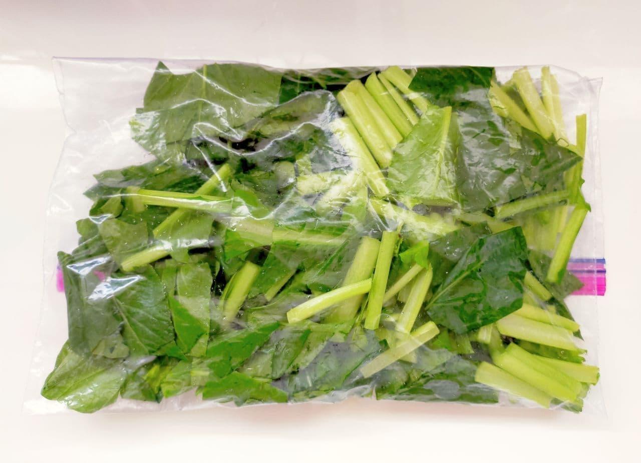 ステップ3 ほうれん草&小松菜の冷凍保存方法