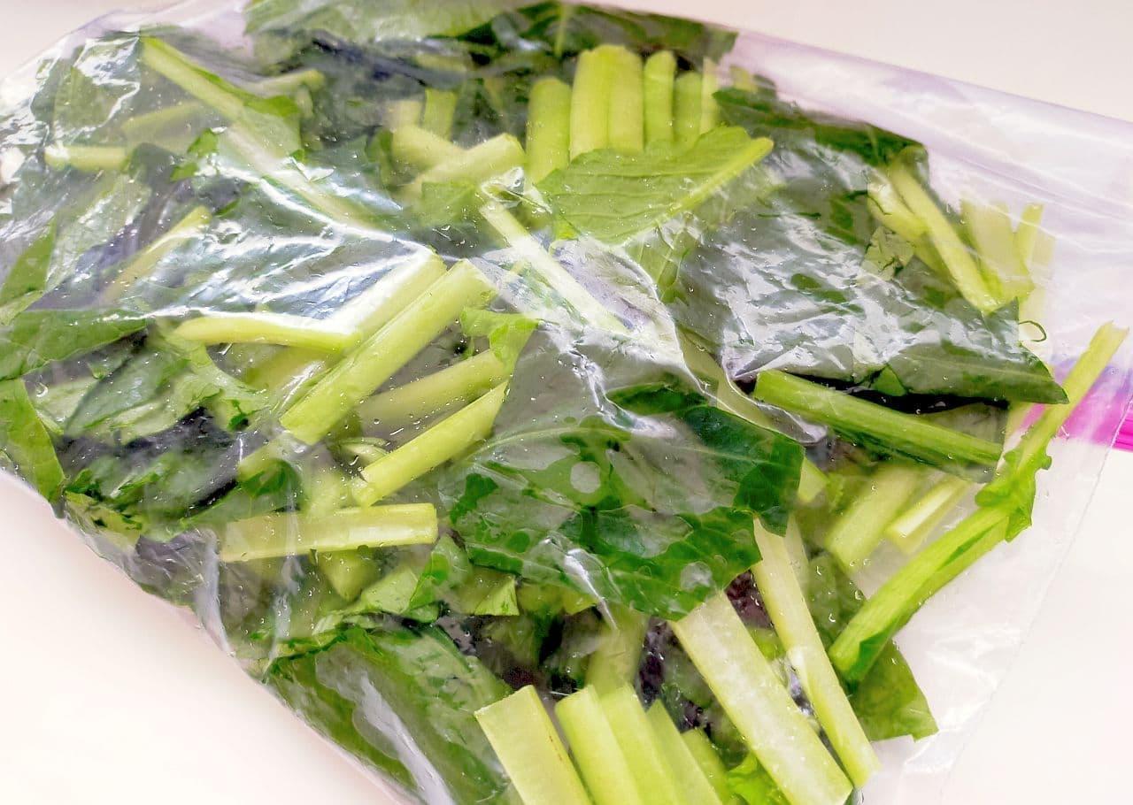 ステップ4 ほうれん草&小松菜の冷凍保存方法