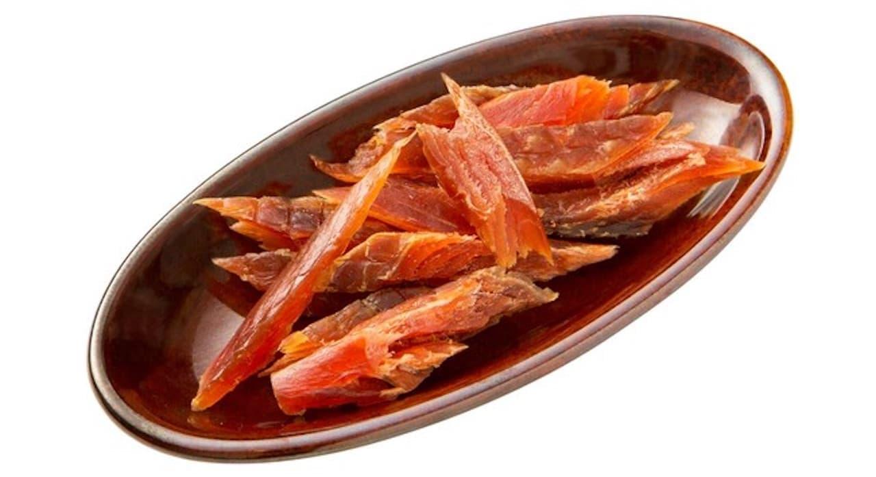 プロント「北海道産秋鮭の燻とば」
