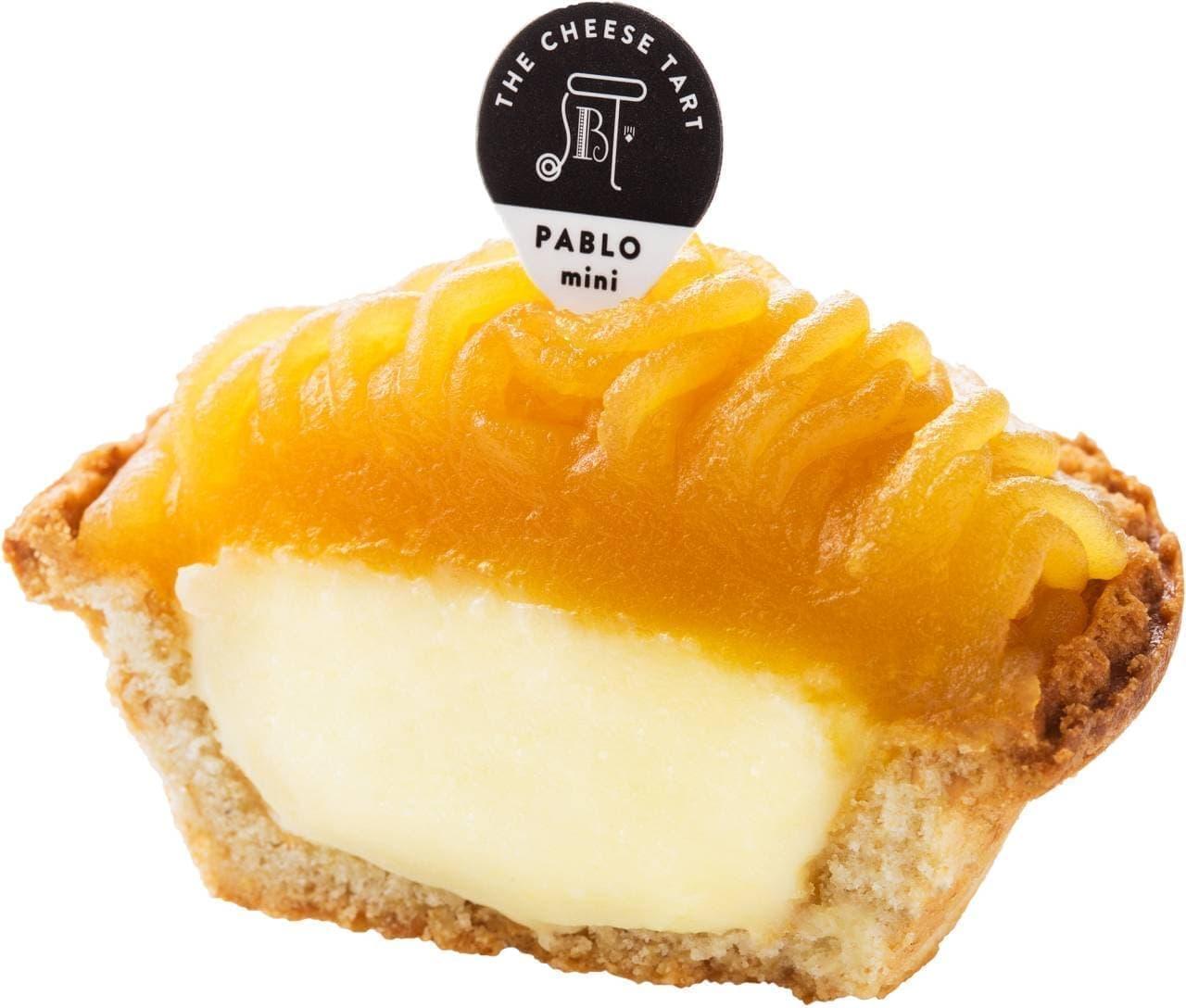PABLO mini‐鹿児島安納芋