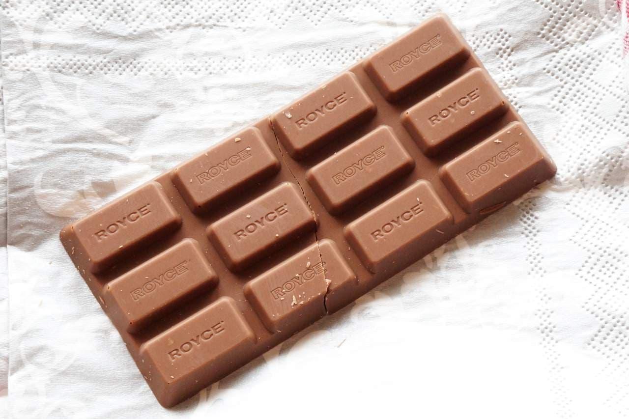 ロイズ「板ショコラ[塩ピスタチオ]」