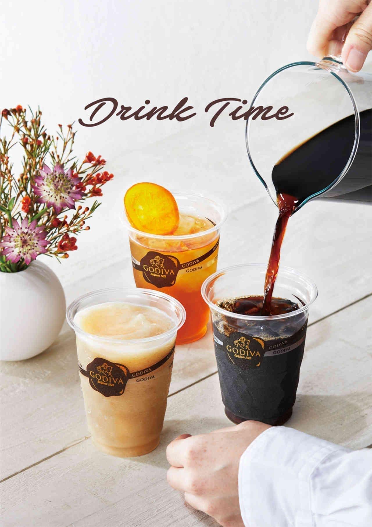 ゴディバのコーヒーと紅茶