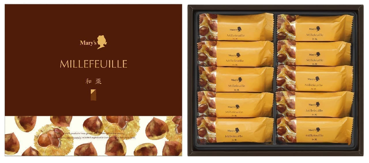 メリーチョコレートの秋冬限定「ミルフィーユ(和栗)」