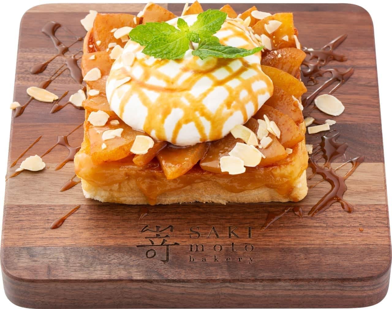 高級食パン「嵜本」に期間限定オープンサンド