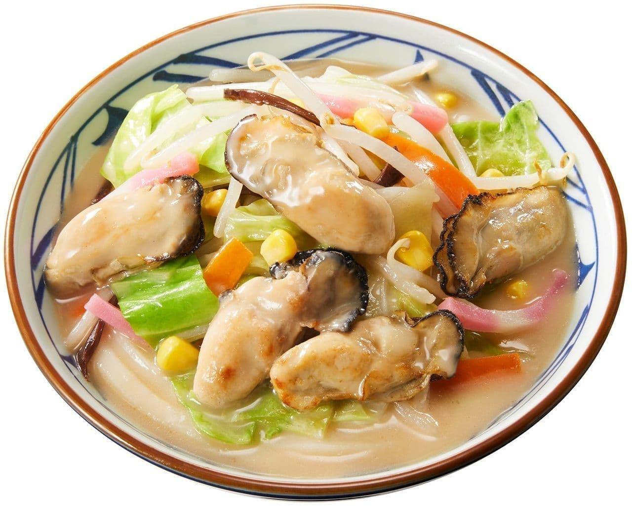 丸亀製麺「牡蠣ちゃんぽんうどん」
