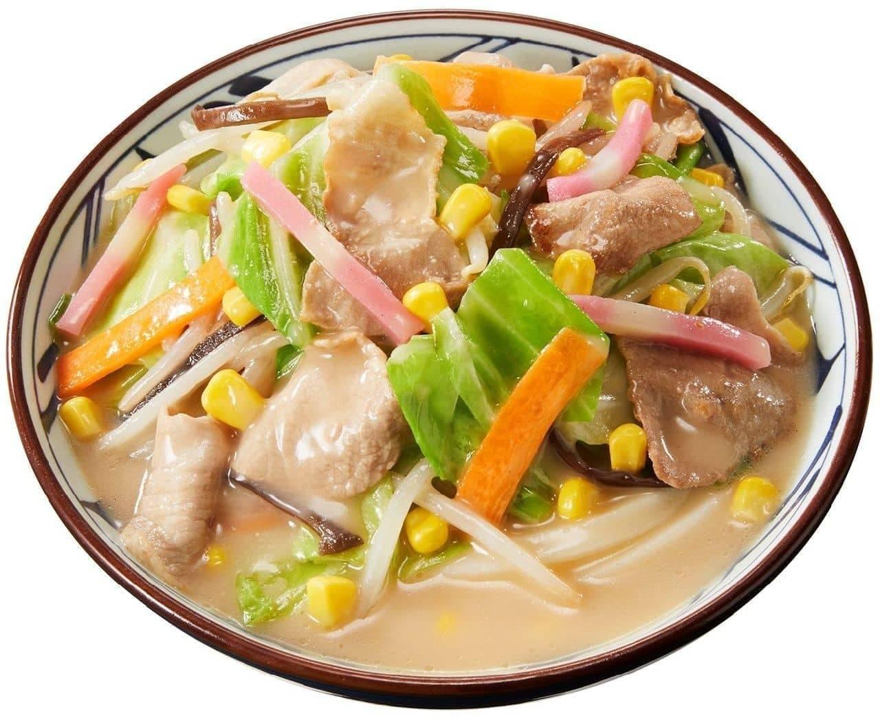 丸亀製麺「豚ちゃんぽんうどん」