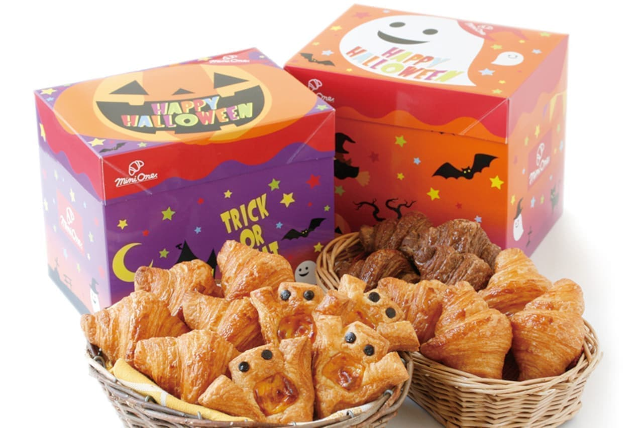 ドンク「ミニワン」にオバケの形の菓子パン「ハロウィンゴースト」