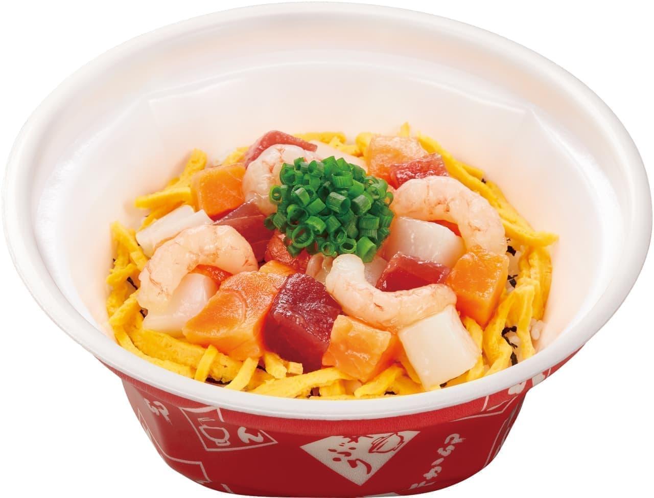なか卯に期間限定「海鮮丼」