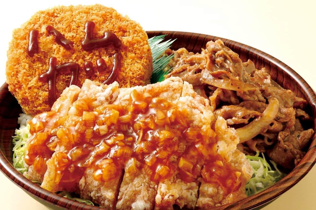 オリジン弁当に「肉トリプル丼」